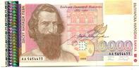 10000 Lewa 1996 Bulgarien,  Unc  1869 руб 25,00 EUR  +  523 руб shipping