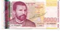 5000 Lewa 1996 Bulgarien,  III  523 руб 7,00 EUR  +  523 руб shipping