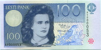 100 Krooni 1994 Estland,  I  2243 руб 30,00 EUR  +  523 руб shipping