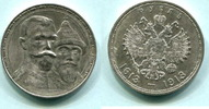 Russland, 1 Rubel 300 Jahre Romanov Dynastie,