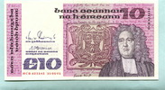 10 Pounds 1991 Irland-Republik,  I  7343 руб 99,99 EUR  +  514 руб shipping