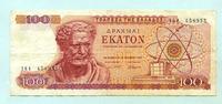 100 Drachmai 1967 Griechenland,  III  222 руб 3,00 EUR  +  518 руб shipping