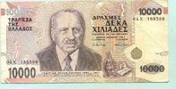 10000 Drachmai 1995 Griechenland,  III  2441 руб 33,00 EUR  +  518 руб shipping