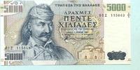5000 Drachmai 1997 Griechenland,  unc,  2922 руб 39,50 EUR  +  518 руб shipping