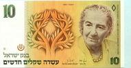 10 Neue Sheqalim 1987 Israel,  Unc  1110 руб 15,00 EUR  +  518 руб shipping