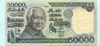 50000 Rupiah (1998) Indonesien,  III  888 руб 12,00 EUR  +  518 руб shipping