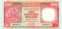 100 Dollars 1991 Hongkong,  III  1073 руб 14,50 EUR  +  518 руб shipping