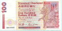 100 Dollars 1994 Hongkong,  II-III  1443 руб 19,50 EUR  +  518 руб shipping