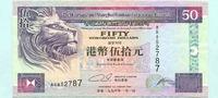 50 Dollars 1994 Hongkong,  II  999 руб 13,50 EUR  +  518 руб shipping