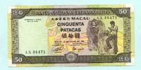 50 Patacas 1992 Macau,  III  925 руб 12,50 EUR  +  518 руб shipping