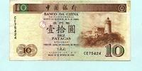 10 Patacas 1995 Macau,  III-  555 руб 7,50 EUR  +  518 руб shipping