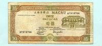 10 Patacas 1991 Macau,  III-  629 руб 8,50 EUR  +  518 руб shipping
