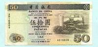 50 Patacas 1995 Macau,  III  2182 руб 29,50 EUR  +  518 руб shipping