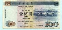 100 Patacas 1995 Macau,  III  2441 руб 33,00 EUR  +  518 руб shipping