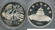 100 Yuan 1989 China, Panda 12 Unzen, PP  58814 руб 795,00 EUR  +  2811 руб shipping