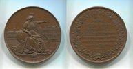 Br.Medaille 1841 Hamburg, Andenken an die Weinacht 1870 in Hamburgs Laz... 55,00 EUR  +  7,00 EUR shipping