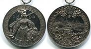 Ag.Medaille 1894 Mainz, auf das XI.Deutsche Bundesschießen, vz  7311 руб 115,00 EUR  +  445 руб shipping