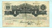 1 Tscherwonez 1926 Russland,  gebraucht  4768 руб 75,00 EUR  +  445 руб shipping