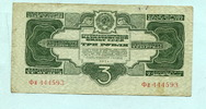 3 Rubel 1934 Russland,  gebraucht  1876 руб 29,50 EUR  +  445 руб shipping