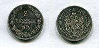 1 Markkaa 1908 Finnland ~ ss+  4768 руб 75,00 EUR  +  445 руб shipping