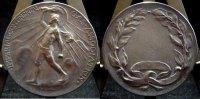 Ag Medaille o.J. um 1900 Kaiserreich ~ Imperial Continental Gas Associa... 55,00 EUR  +  7,00 EUR shipping