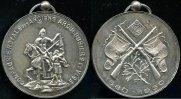 Medaille versilbert 1930 Belgien ~ Vise / Unternehmen der ehemaligen kö... 150,00 EUR  +  7,00 EUR shipping