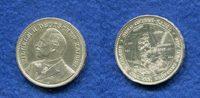 Ag.Medaille, 1895, Deutschland, Eröffnung des Nord-Ostsee-Kanals, ss/vz... 125,00 EUR110,00 EUR  +  7,00 EUR shipping