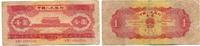 1 Yuan, 1953, China,  III-,  99,50 EUR  zzgl. 5,00 EUR Versand