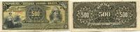 500 Reis 1893 Brasilien,  III  95,00 EUR  zzgl. 5,00 EUR Versand