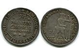 24 Mariengroschen 1697 Braunschweig Wolfenbüttel, Anton Ulrich u.Rudolf... 120,00 EUR  zzgl. 5,00 EUR Versand
