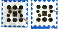 KMS 1999 Belgien, 150 Jahre Belgische Briefmarken, st  1458 руб 19,50 EUR  +  523 руб shipping