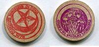 Wooden Nickel 1978 USA - Magic Summer reading -   3,00 EUR  zzgl. 5,00 EUR Versand