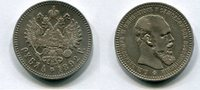 1 Rubel 1892 Russland, Alexander III.1881-1894, ss/vz  195,00 EUR  +  7,00 EUR shipping