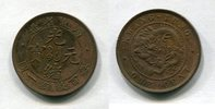 1 Cent (1900-06) China - Kwang Tung Province - / ss+  75,00 EUR  +  7,00 EUR shipping