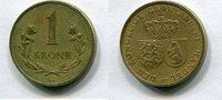 1 Krone 1957 Grönland ~ Greenland ~ ss  1907 руб 30,00 EUR  +  445 руб shipping