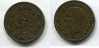 10 Lepta 1869 Griechenland ~ ss+  2225 руб 35,00 EUR  +  445 руб shipping
