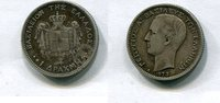1 Drachme 1873 Griechenland ~ ss+  3497 руб 55,00 EUR  +  445 руб shipping