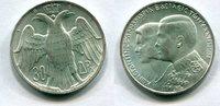 30 Drachmen 1964 Griechenland ~ vz-st  1017 руб 16,00 EUR  +  445 руб shipping