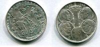30 Drachmen 1963 Griechenland ~ vz-st  1589 руб 25,00 EUR  +  445 руб shipping