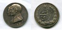 Ag Medaille 1966 Iran ~ Farah Diba und Mohammed Reza Pahlavi, Sha ~ vz  3815 руб 60,00 EUR  +  445 руб shipping