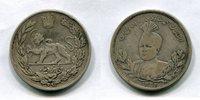 5 Kran / 5000 Diners 1913 Iran ~ ss-  2289 руб 36,00 EUR  +  445 руб shipping