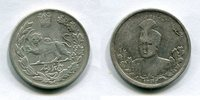 5 Kran / 5000 Diners 1923 Iran ~ ss-  2098 руб 33,00 EUR  +  445 руб shipping