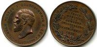 Medaille 1877 Kaiserreich ~ Braunschweig / Gewerbeausstellung ~ ~ vz  65,00 EUR  +  7,00 EUR shipping