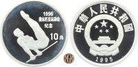 10 Yuan 1995 CHINA. Olympischen Spiele 1996 in Atlanta, Reckturnen. PP  45,00 EUR  +  10,00 EUR shipping