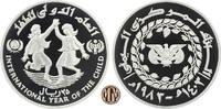 25 Rials 1983 JEMEN. Arabische Republik. Int. Jahr des Kindes 1979. PP  40,00 EUR  +  10,00 EUR shipping