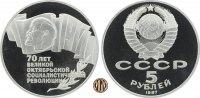 5 Rubel 1987 RUSSLAND. Sowjetunion. 70. Jahrestag der Oktoberrevolution... 40,00 EUR  zzgl. 5,00 EUR Versand