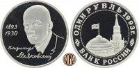 Rubel 1993 RUSSLAND. Föderation. 100. Geburtstag Wladimir Majakowski. PP  25,00 EUR  +  10,00 EUR shipping