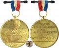 vergoldete Bronze-Medaille  1878 LUFT- UND RAUMFAHRT. Ballonfahrt. als ... 75,00 EUR  +  10,00 EUR shipping
