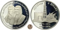 KUWAIT. 2 Dinars 15 Jahre Unabhngigkeit