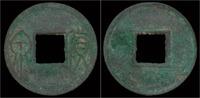 AE Huo Quan 9-23AD China China Xin Dynasty emperor Wang Mang AE Huo Qua... 16,00 EUR  zzgl. 8,00 EUR Versand